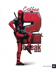 COFFEE BREAK MOVIES